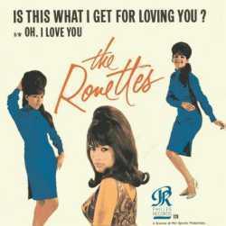 ¡Qué miedo dan las Ronettes!